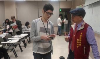 漫談網路行銷_中國文化大學/廣告設計社